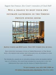 private dining rooms in san francisco win a chance to host your own intimate gathering in the greens