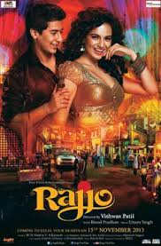rajjo 2013 dvdscr xvid 700mb 720p movies download mkv movies
