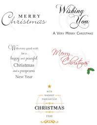 free printable christmas card inserts u2013 happy holidays
