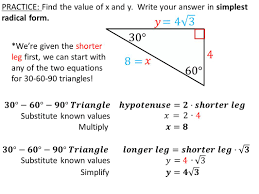 today in geometry u2026 warm up simplifying radicals stats for