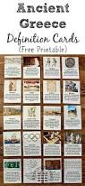 Ancient Greece Map Worksheet by 54 Best Ancient Greece Images On Pinterest Greek History