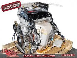 id 1420 primera sr20ve neo vvl motors nissan jdm engines