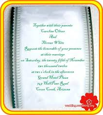 marriage invitation card sle marriage reception invitation sms for friends yaseen for