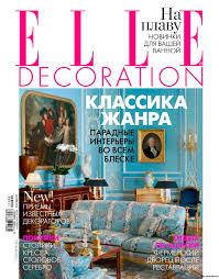Free Home Decorating Magazines Free Decoration Magazine Pdf Home Decor 2017