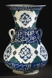 Ottoman Pottery Iznik Ewer Article Late Period Khan Academy