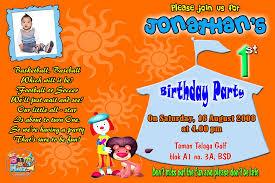 children birthday invitation cards invitation ideas