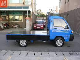 mitsubishi minicab van 2004 mitsubishi minicab for sale