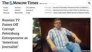 fake u s journalist shares u0027white house insider secrets u0027 on