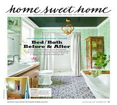 home design by annie editoriales de mosaicos en revistas