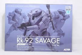 alter bureau alter mechanic model collection metal panic rk 92 savage gray