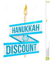 hanukkah sale happy hanukkah sale emblem design stock vector image 78165963