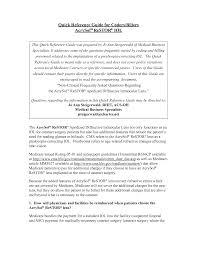 mover resume sample general transcription resume sample job resume samples general transcription resume sample