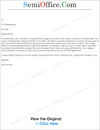 Certification Letter From Bank Application For College Leaving Certificate