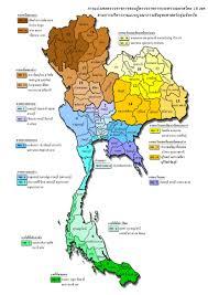 ศ นย ดำรงธรรม กระทรวงมหาดไทย