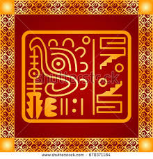 aztec and symbols stock images royalty free images vectors