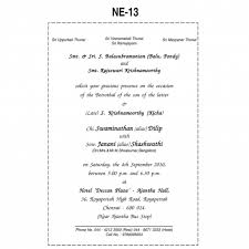 Invitation Card Of Opening Ceremony Wedding Invitation Card Matter In Hindi Language Yaseen For