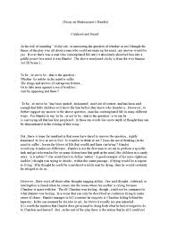 narrative interview essay example essay example template