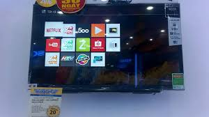 sony home theater app launching apps in opera tv store on sony w600 w650 i youtube