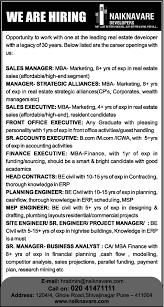 good resume for accounts manager job in chakan midc jobs in naiknavare developers pvt ltd vacancies in naiknavare