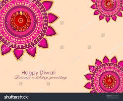 Diwali Invitation Cards For Party Happy Diwali Illustration Flyer Design Diwali Stock Vector