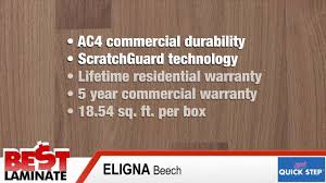 Quick Step Eligna Laminate Flooring Quick Step Eligna Beech Laminate Flooring Review Youtube