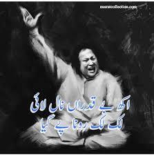download free mp3 qawwali nusrat fateh ali khan 35 best nusrat mp3 collection images on pinterest nusrat fateh ali