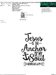 5x7 Love Anchors The Soul - buy3 get 1 free jesus is the anchor of my soul hebrews 6 19