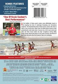 how to know when dvds go on sale for amazon for black friday amazon com mcfarland usa kevin costner maria bello morgan