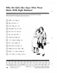 two step inequalities 100 division facts worksheet