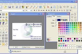dj business card maker dvbt handy info
