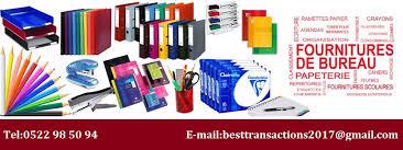 fournitures de bureau fournitures de bureau business et affaire commerciale chtayri