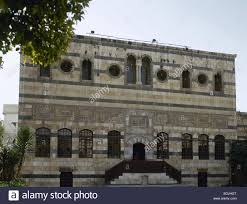 Ottoman Civil War Syria Damascus Azm Palace Built In 1750 Residence For The