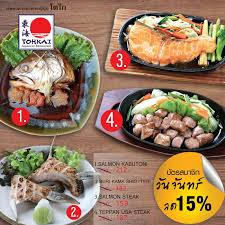 cuisine a la carte ลด 15 เมน a la carte tohkai japanese restaurant