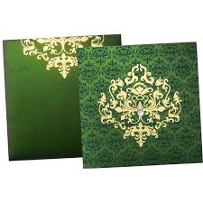 Exclusive Wedding Invitation Cards Muslim Wedding Card With Raised Gold Color Printing On Shimmery