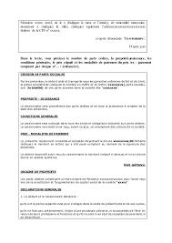 changement de si e social sarl la cession de parts sociales en droit marocain