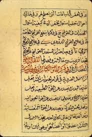 thick writing paper islamic medical manuscripts medical therapeutics 7 ms a 55 fol