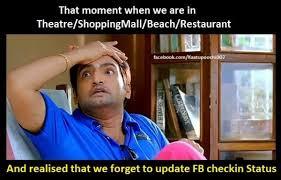 Memes For Fb - image result for tamil memes fb tamil memes pinterest memes