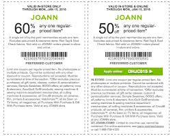 joann fabrics website joann coupons printable coupons in store retail grocery