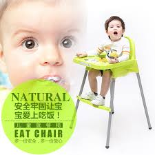 Booster Seat Dining Chair Child Dining Table Chair Bb Seat Baby Chair Baby Chair Dining