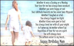 poem for mom u0027s birthday card best 25 birthday poems for daughter