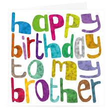 happy birthday birthday for birthday