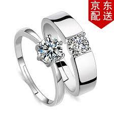 male rings images Moonlight rain ring korean couple rings for men and women creative jpg
