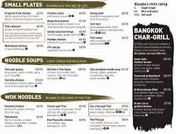 restaurants with light menus menu at busaba eathai restaurant london 8 13 bird st