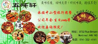 recettes de cuisine fran軋ise 馗lairage pour cuisine 100 images 馗ole sup駻ieure de cuisine