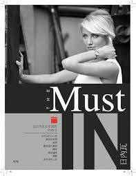 cuisine cr駮le r騏nion the must in geneva issue n 8 by the must in issuu