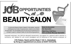 Cosmetologist Job Description For Resume by Beautician Job Description 1 Cosmetologist Resume Examples Newly