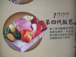 d馗oration cuisine fa nce bureau b饕 100 images bureau et chaise pour b饕 100 images