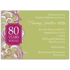 80th birthday invitation wording christmanista com