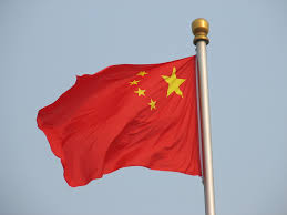 chinese flag flag of the people u0027s republic of china in tia u2026 flickr