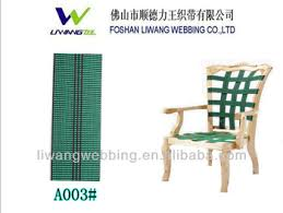 Upholstery Webbing Suppliers Office Chair Webbing Buy Chair Office Chair Chair Webbing